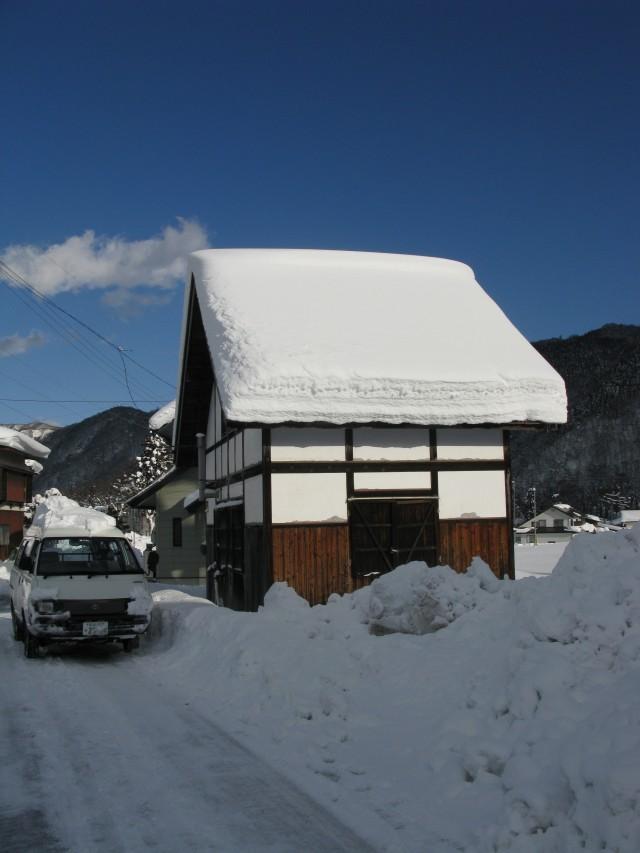 Hakuba House