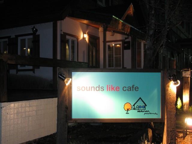 Hakuba Cafe