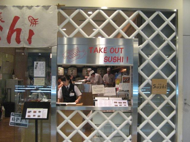 Tokyo Airport Sushi