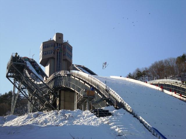 Nordic Ski Jump Hakuba