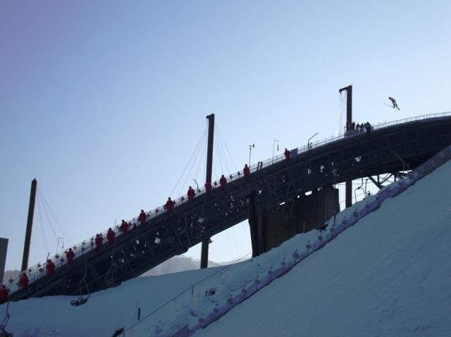 Scenic Ski Jump Hakuba