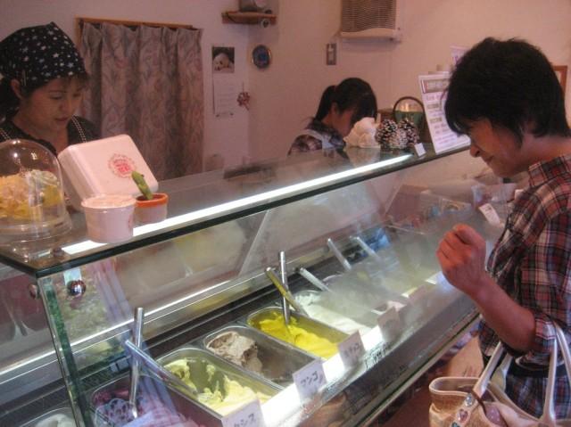 Icecream in Japan