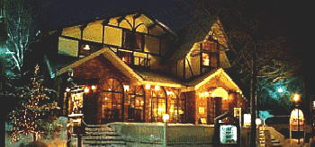 Hakuba restaurant