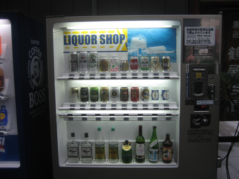 vending machines hakuba blog
