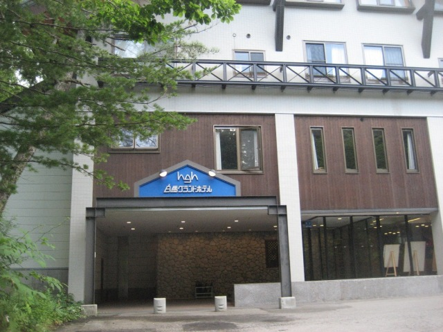 Hakuba hotel for sale