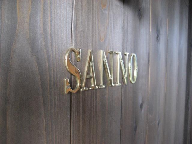Sanno Restaurant
