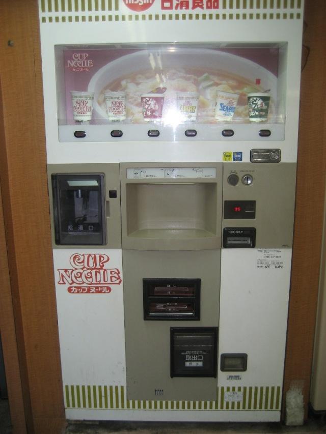 noodle vending machine