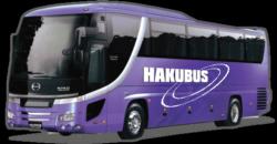 Hakubus