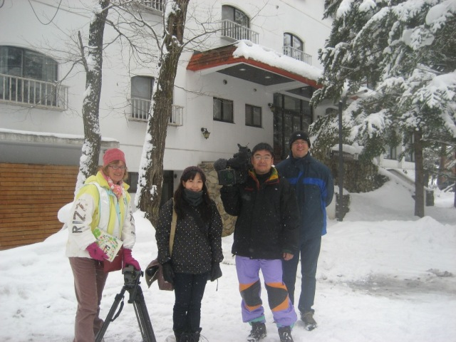 ABC in Hakuba