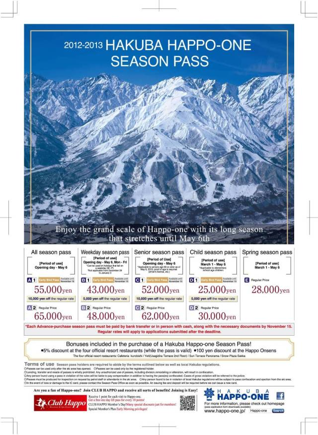 Early bird season pass