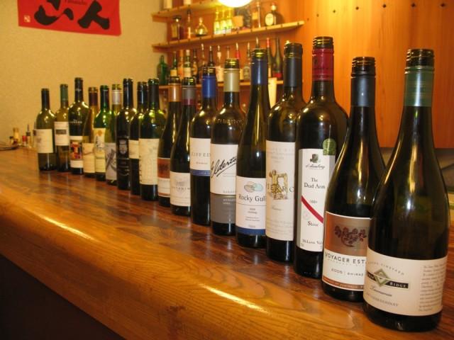 Hakuba wine
