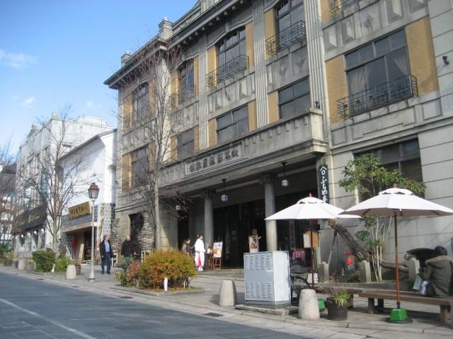 Hakuba Fujiya
