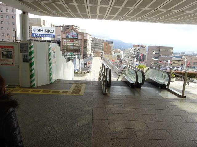 Hakuba bus
