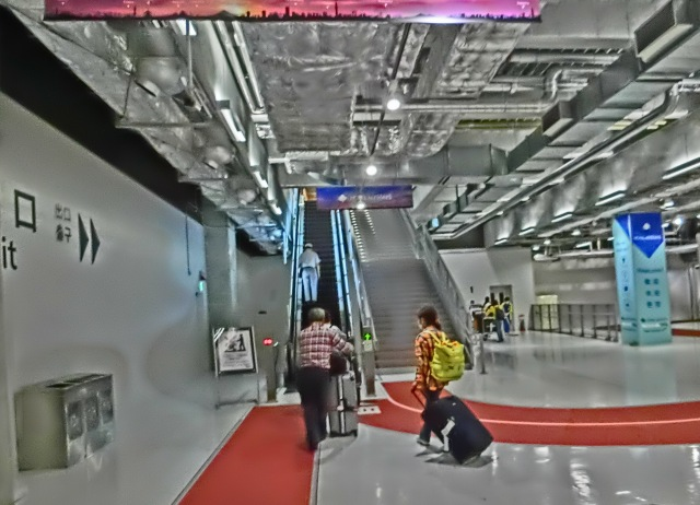 Narita 2