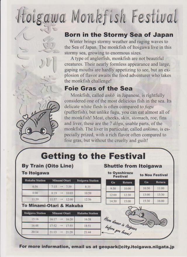 Hakuba festivals