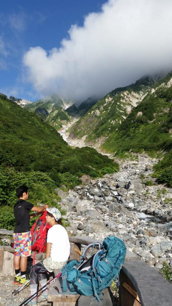 Mount Hakuba